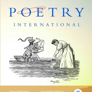 Poetry International logo